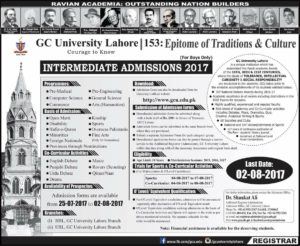 GC University Lahore Intermediate Admissions 2017