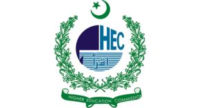 HEC Announced Result ETC Phase 2 (FMDC Test)