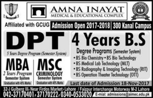 Amna Inyat Medical & Educational Complex DPT Admission 2017