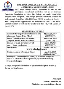 OPF Boys College Islamabad Admission Notice 2017-2018