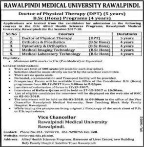 Rawalpindi Medical University DPT & B.Sc. Admission 2018