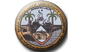Shah Abdul Latif University salu.edu.pk Results 2017