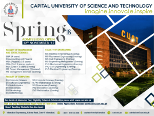 Capital University Islamabad Spring Admissions 2018