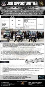 SSU Sindh Police Commandos Job Opportunities 2017