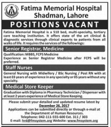 Staff Nurses and Store Keeper Job at Fatima Memorial Hospital