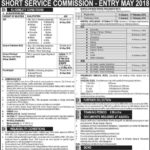 Join Pak Army Captain Short Service Commission May 2018