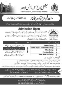 NCA Lahore Admissions Open PSDF 03 Months Short Courses