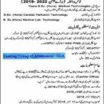 Punjab Institute of Cardiology B.Sc. Laboratory & Cardiac Perfusion Admission 2018