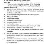 Shaikha Fatima Institute of Health Sciences B.Sc. MLT Admission 2018
