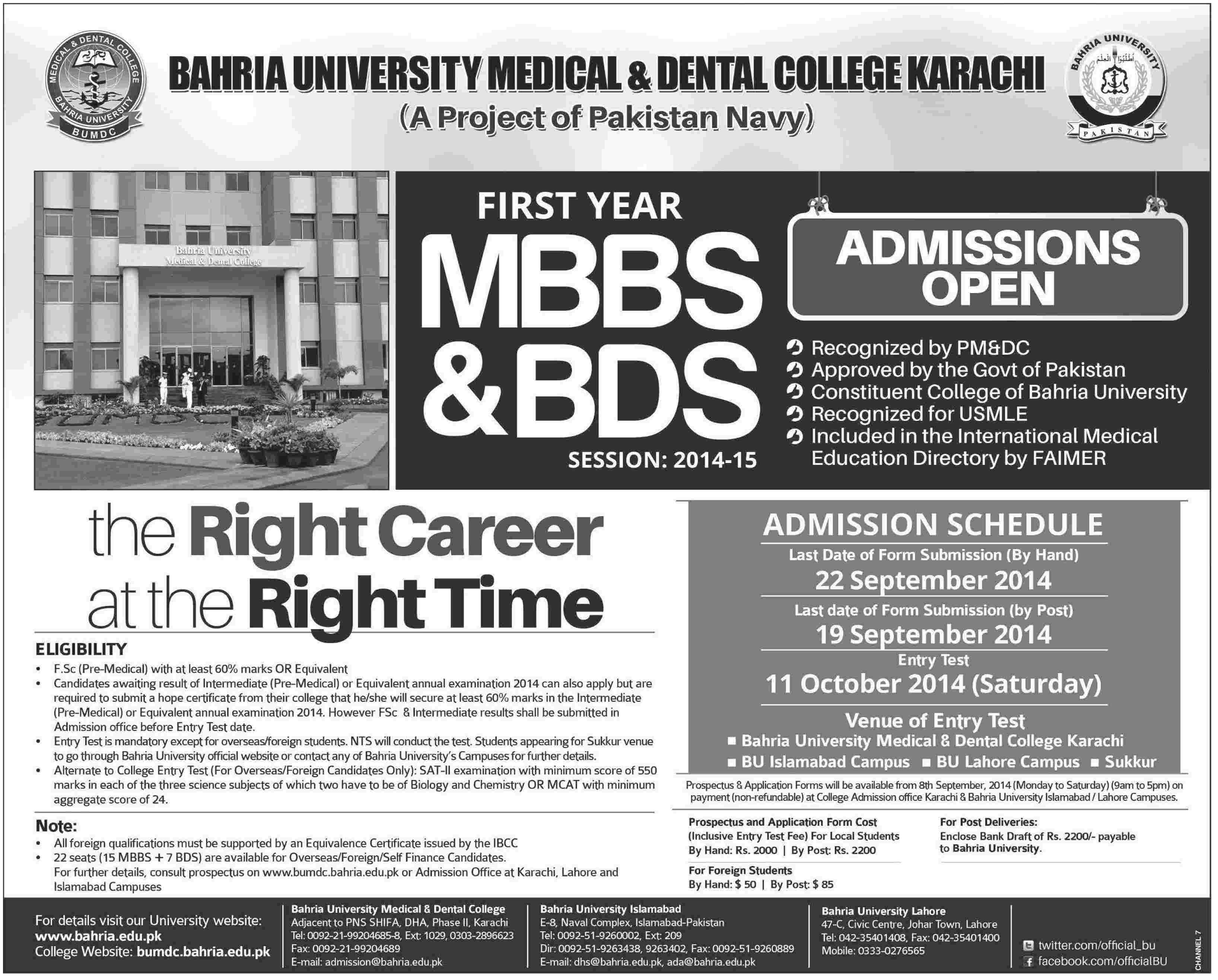 Bahria University Medical & Dental College (BUMDC) Karachi Admission Notice 2014 for Bachelor of Medicine, Bachelor of Surgery (MBBS), Bachelor of Dental Surgery (BDS)