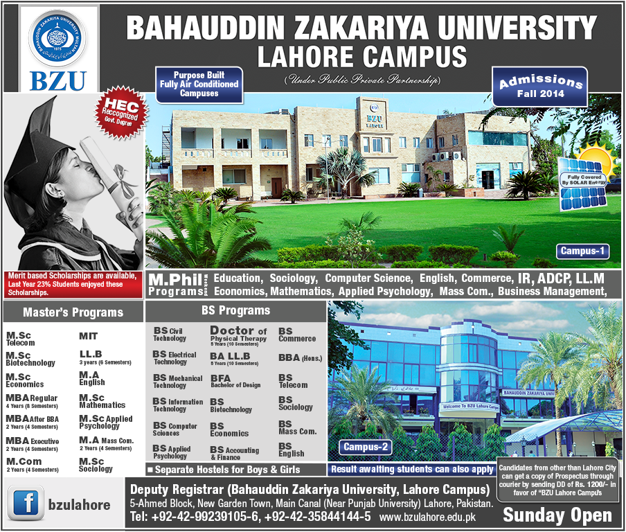 Bahauddin Zakariya University (BZU) Lahore Campus Admission Notice 2014 for Doctor of Physical Therapy (DPT)