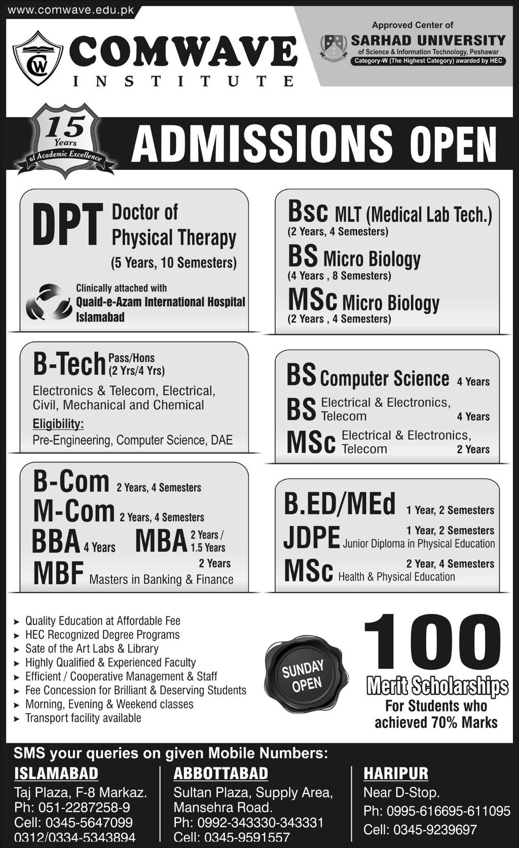 Comwave Institute Of Science & Information Technology Islamabad Admission Notice 2014 for Doctor of Physical Therapy (DPT)