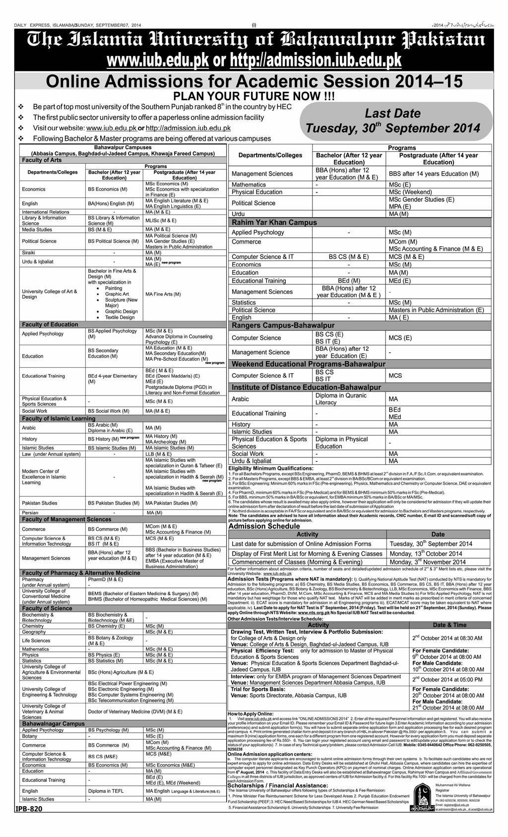 Islamia University of Bahawalpur (IUB) Bahawalpur Admission Notice 2014 for Doctor of Pharmacy (Pharm-D), Bachelor of Eastern Medicine & Surgery (BEMS), Bachelor of Homeopathic Medical Sciences (BHMS)
