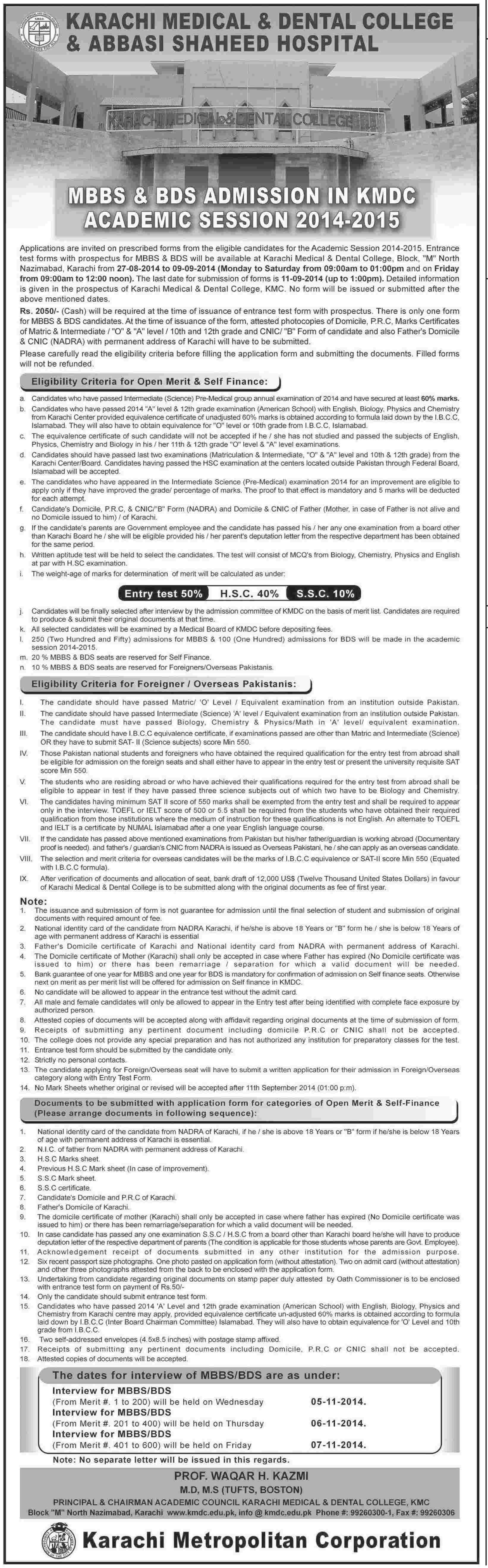Karachi Medical & Dental College (KMDC) Karachi Admission Notice 2014 for Bachelor of Medicine, Bachelor of Surgery (MBBS), Bachelor of Dental Surgery (BDS)
