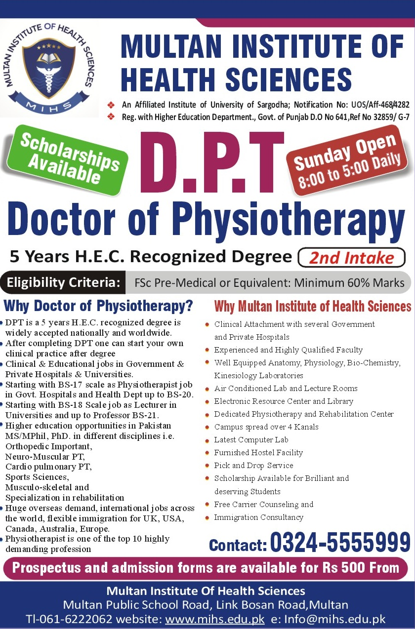 Multan Institute of Health Sciences (MIHS) Multan Admission Notice 2014 for Doctor of Physical Therapy (DPT)
