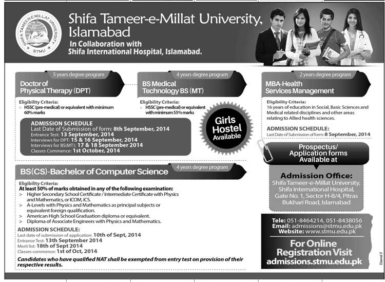 Shifa Tameer-e-Millat University Islamabad Admission Notice 2014 for Doctor of Physical Therapy (DPT)