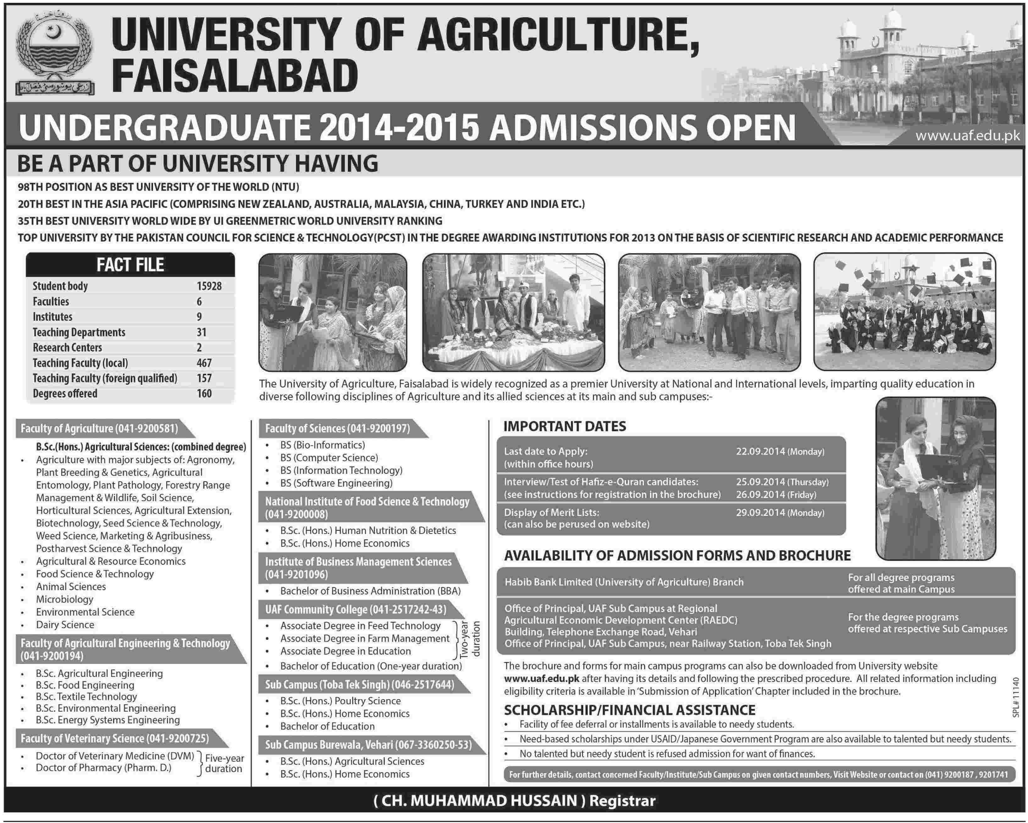 University of Agriculture Faisalabad (UAF) Faisalabad Admission Notice 2014