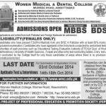 Women Medical College & Dental College Abbottabad Admission Notice 2014 for Bachelor of Dental Surgery (BDS), Bachelor of Medicine, Bachelor of Surgery (MBBS)