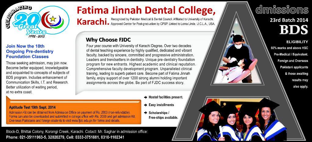 Fatima Jinnah Dental College (FJDC) Karachi Admission Notice 2014-2015 for Bachelor of Dental Surgery (BDS)