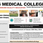 Indus Medical College Tando Muhammad Khan Admission Notice 2014-2015 for Bachelor of Medicine, Bachelor of Surgery (MBBS)