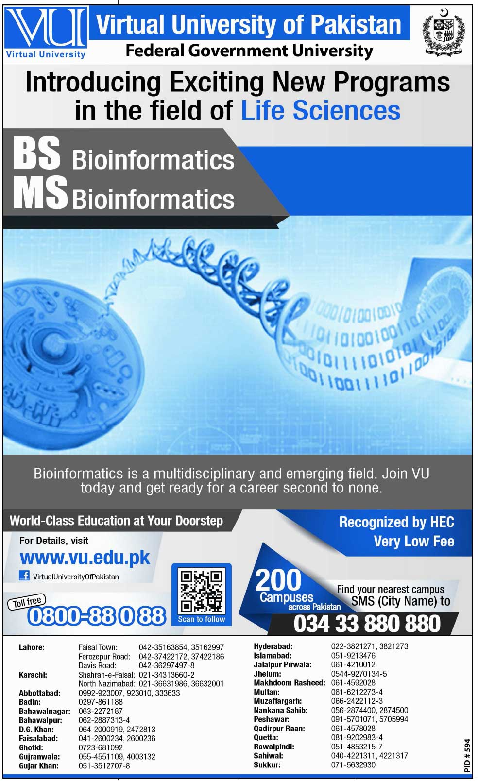 Virtual University of Pakistan (VU) Lahore Admission Notice 2014-2015 for BS Bioinformatics, MS Bioinformatics