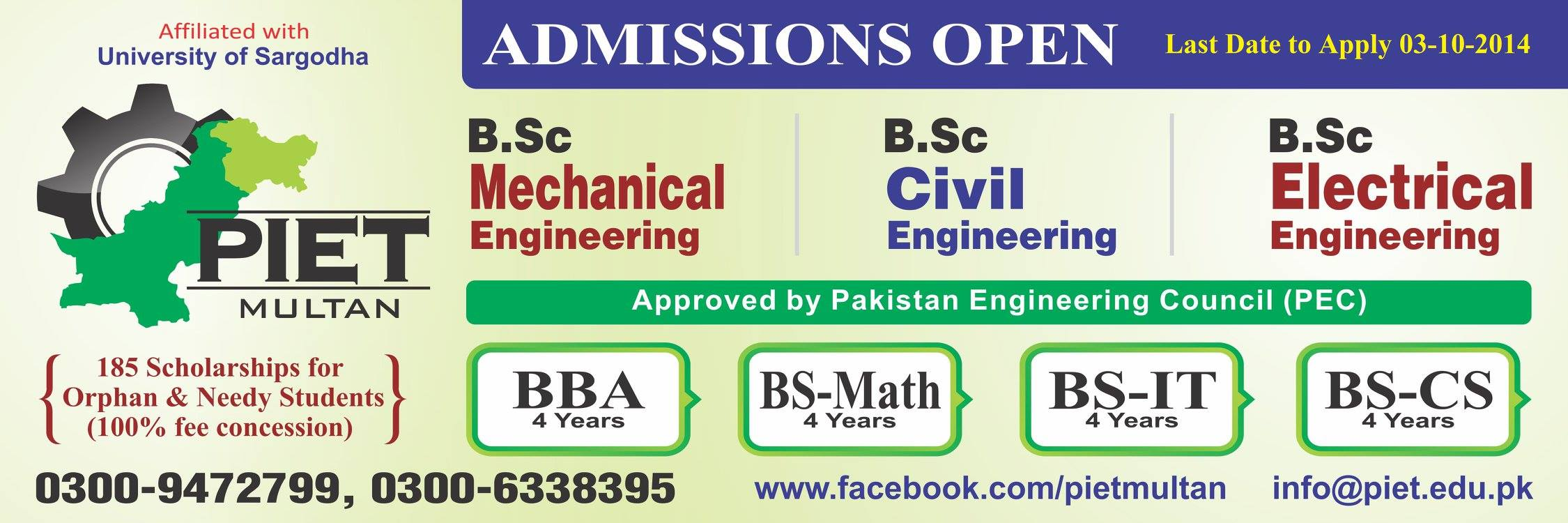 Pakistan Institute of Engineering &Technology (PIET) Multan Admission Notice 2014-2015 for B.Sc Mechanical Engineering, B.Sc Electrical Engineering, B.Sc Civil Engineering