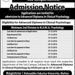 Bahauddin Zakariya University Sahiwal Campus Admission Notice 2015