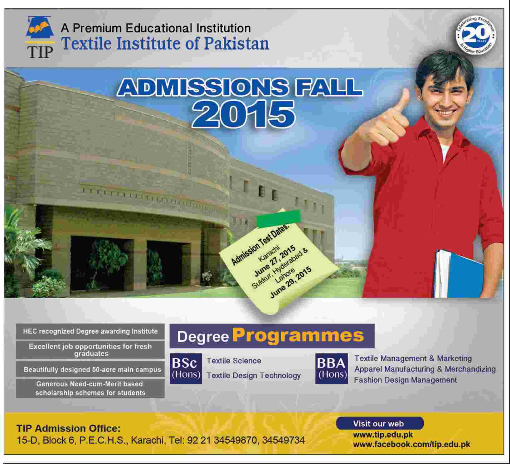 Textile Institute of Pakistan (TIP) Karachi Admission Notice 2015