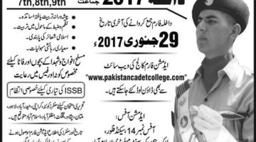 Pakistan Cadet School & College Murree Admission 3rd to 9th Class 2017