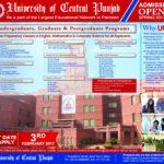 University of Central Punjab Undergraduate Spring Admissions 2017