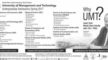 UMT Lahore Undergraduate Spring Admission 2017