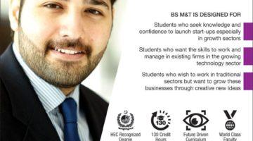 ITU Lahore BS Management & Technology Admission Notice 2017