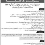 BZU Multan Admission Open Two Years Livestock Assistant Diploma