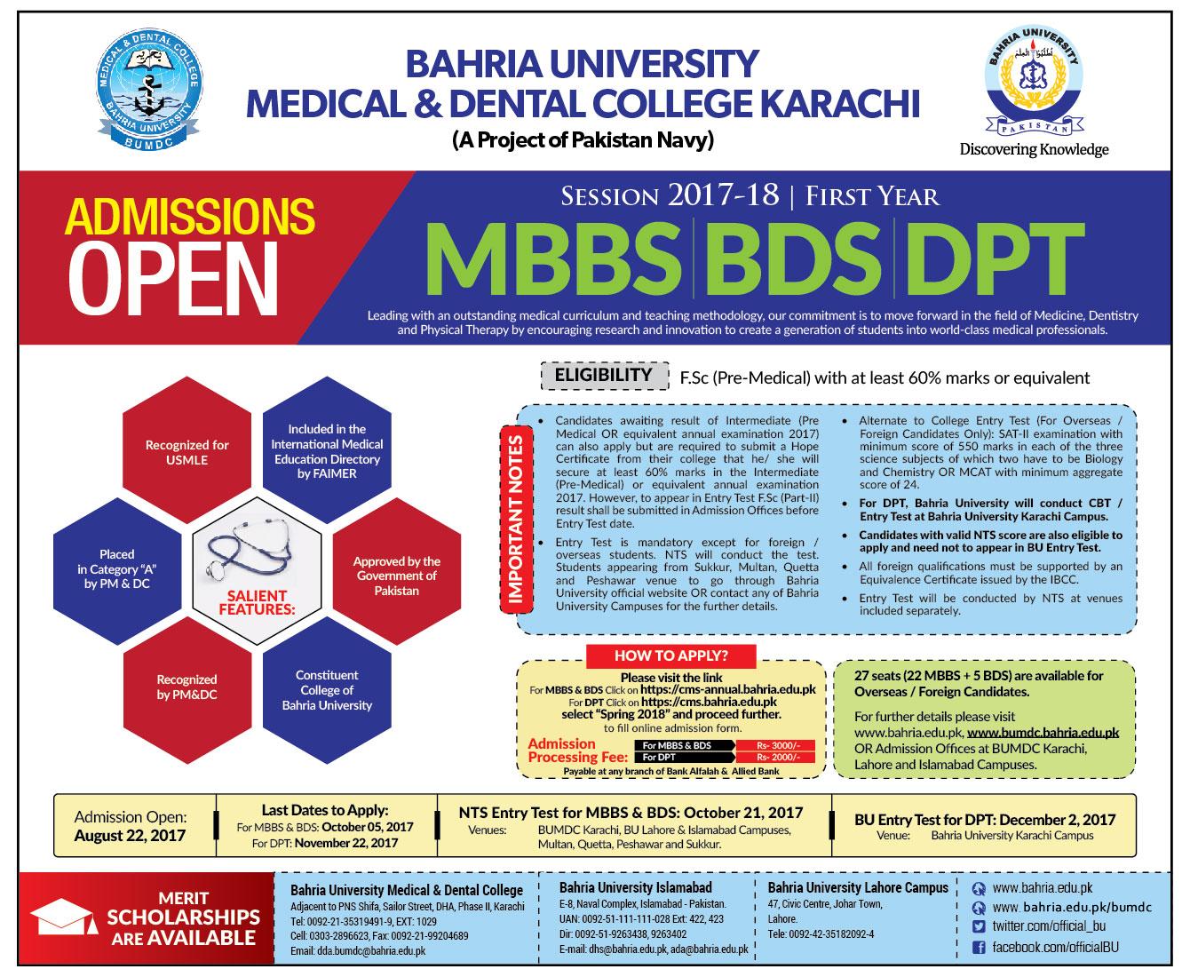 Bahria University MBBS, BDS, DPT Admissions 2017
