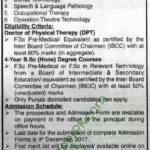 Children's Hospital Lahore DPT & B.Sc. Admission 2017