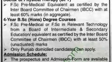 Children's Hospital Lahore DPT & B.Sc. Admission 2017