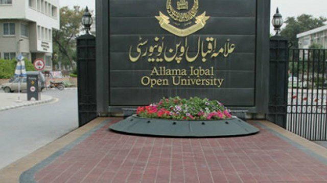 AIOU: Papers to be held on 27th & 28th November, 2017 postponed