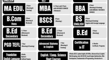NUML University Karachi Spring Admission 2018