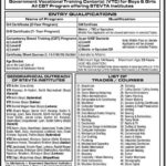 STEVTA Admission Notice for Vocational Training Programs 2018