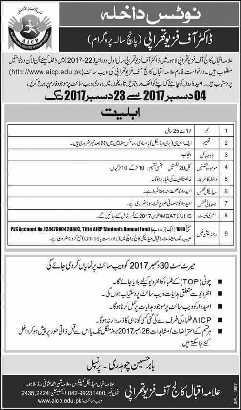 Allama Iqbal College of Physiotherapy DPT Admission 2018
