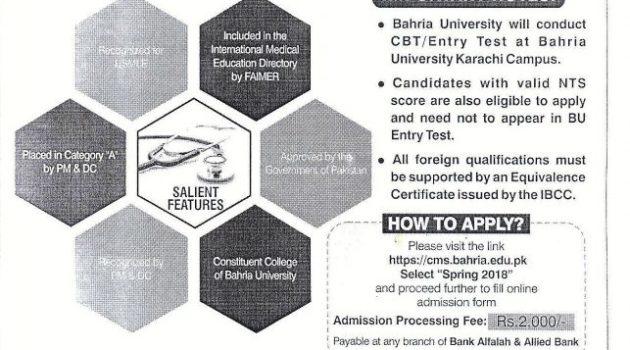 Bahria University Medical College DPT Spring Admission 2018