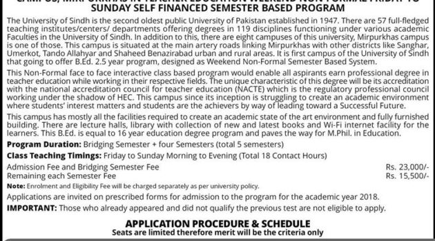 University of Sindh Mirpurkhas B.Ed. Admission 2018
