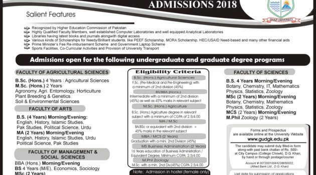 Ghazi University DJ Khan Admission 2018-2019