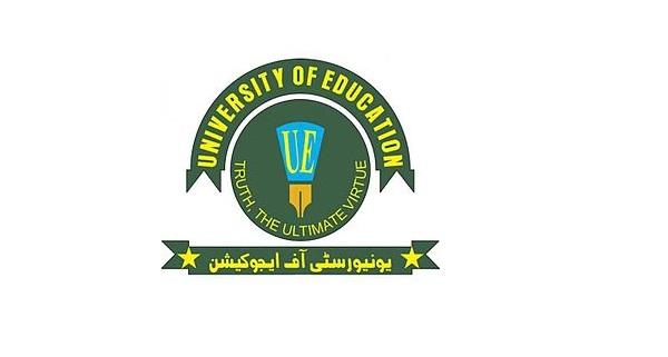University of Education DG Khan Merit Lists 2018 www ue edu