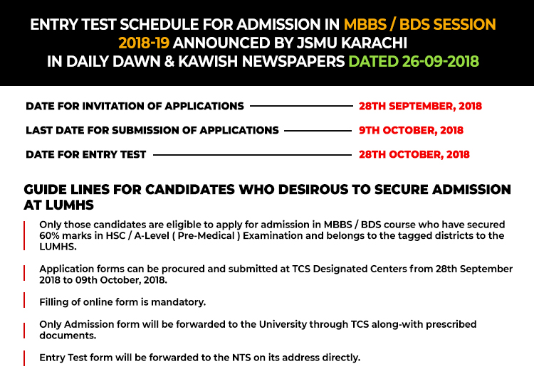 JSMU Entry Test Schedule for Admission in MBBS & BDS Sindh