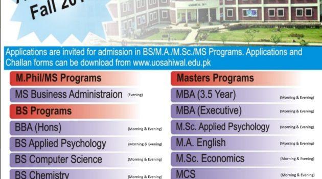 University of Sahiwal Admission Fall 2018