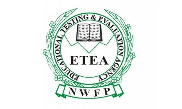 KMU Last Date Online Registration for ETEA Entry Test 2018
