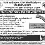 Fatima Memorial Allied Health Sciences Admission 2018-2019