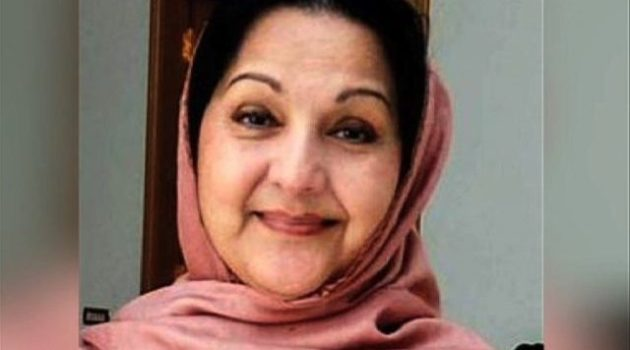 Former First Lady of Pakistan Kalsoom Nawaz Sharif Died Today