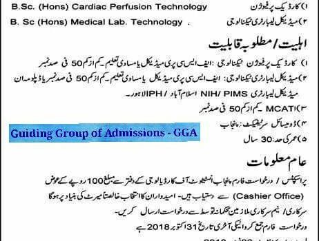 Punjab Institute of Cardiology B.Sc. Laboratory & Cardiac Perfusion Admission 2018